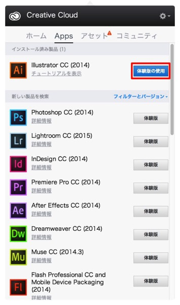 Mac 20150525 126