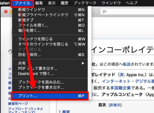 Mac 20150529 101
