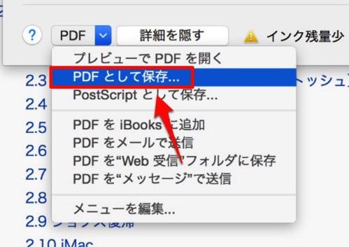 Mac 20150529 103