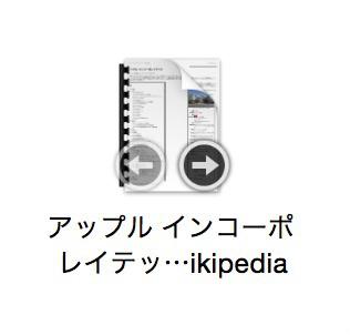 Mac 20150529 105