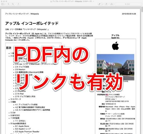 Mac 20150529 106 1
