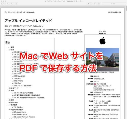 Mac 20150529 106