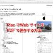 mac_20150529_106.jpg