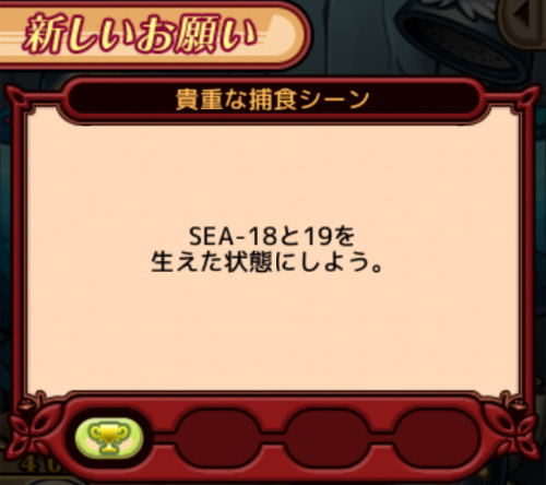 Nam 20150523 011