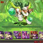 [パズドラ無課金攻略]木の猫龍 森猫龍 超地獄級を究極パンドラでノーコンクリア!