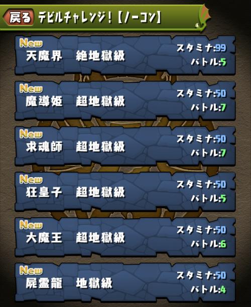 Paz 20150525 000