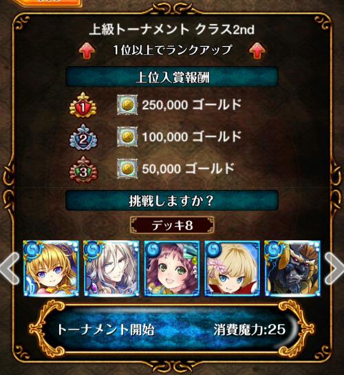 Wiz 20150522 008