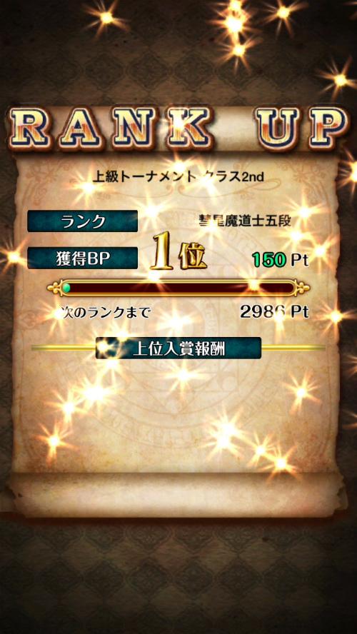 Wiz 20150522 023