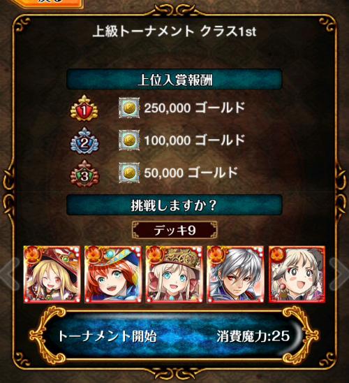 Wiz 20150523 005