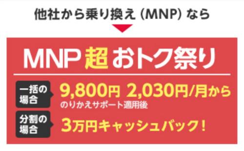 Ios 20150609 000