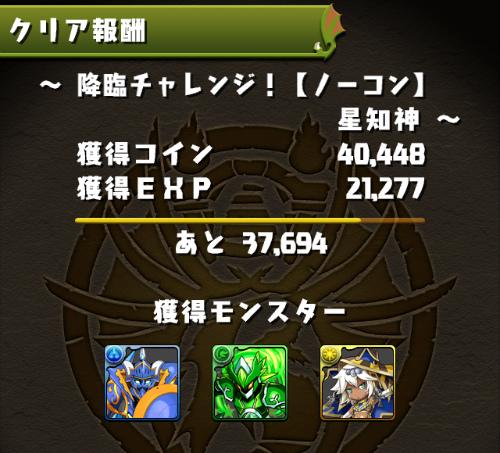 Ios 20150610 163