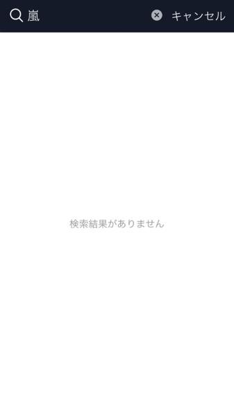 Ios 20150614 828
