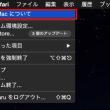 mac_20150604_002.jpg