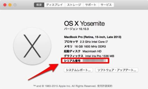 Mac 20150604 003