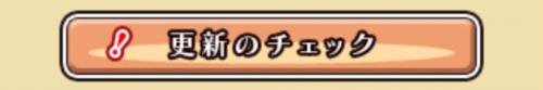 Nam 20150620 002