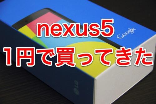 Nex 20150621 000