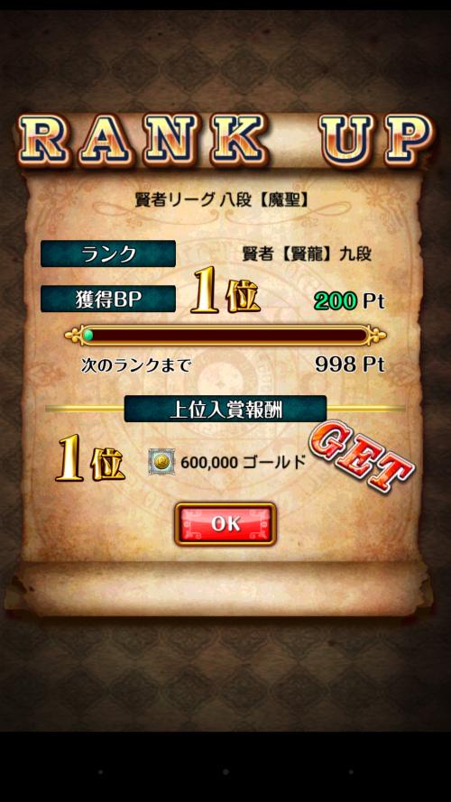 Wiz 20150626 819