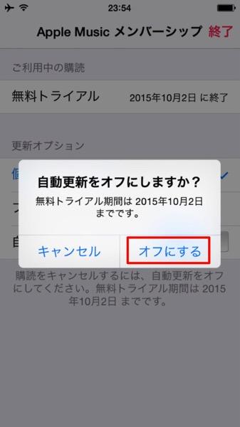 Ios 20150702 115 1