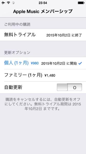 Ios 20150702 116