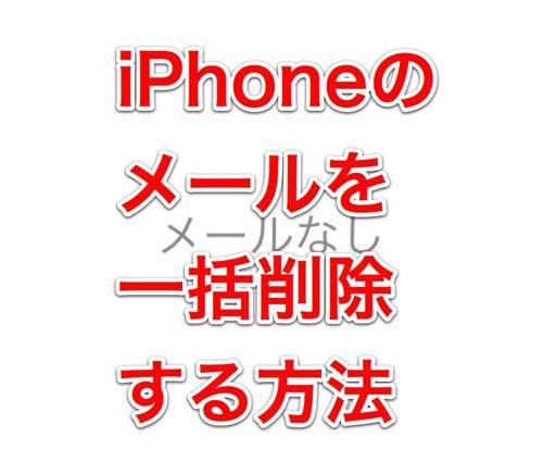 Ios 20150705 114