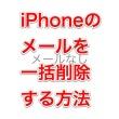 ios_20150705_114.jpg