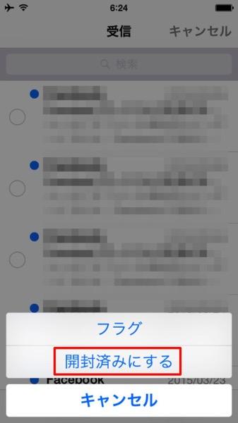 Ios 20150708 203