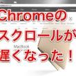 mac_20150704_103.jpg