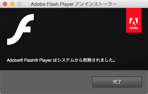 Mac 20150704 111