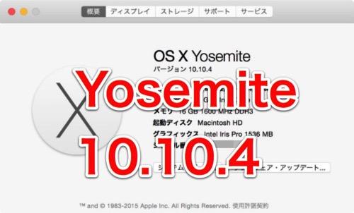 Mac 20150707 104