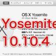 mac_20150707_104.jpg