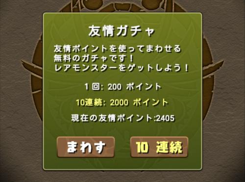 Nam 20150720 200