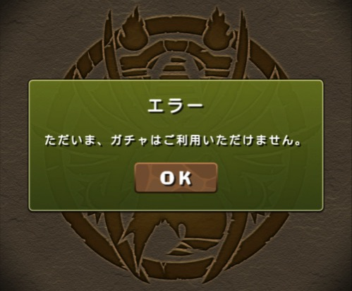 Nam 20150720 201