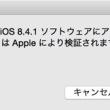 2015-08-14 5.32.09.jpg