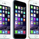 iPhone6s発表は日本時間で9月10日(木)に決定らしい?