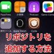 ios_20150731_100.jpg