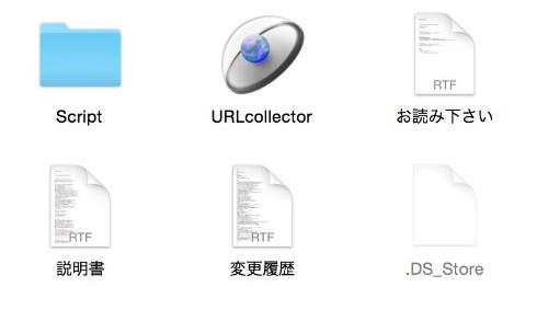 Mac 201508021 100