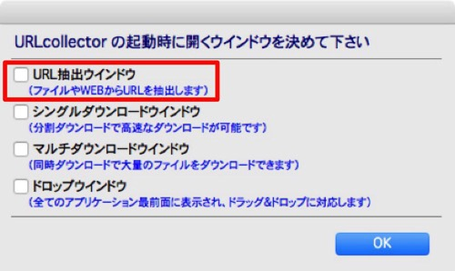Mac 201508021 102