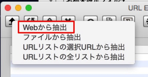 Mac 201508021 104