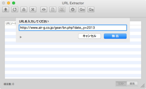 Mac 201508021 105
