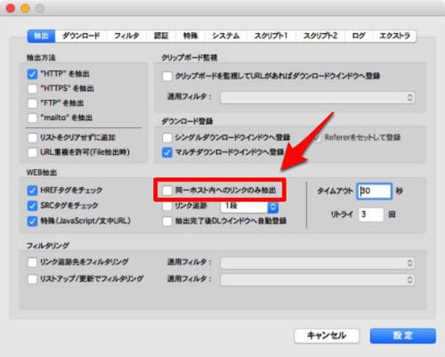 Mac 201508021 115