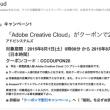 mac_20150807_100.jpg