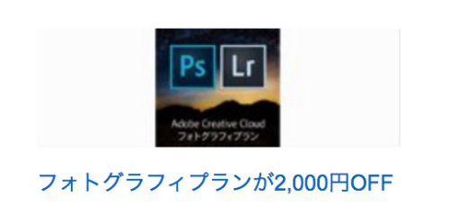 Mac 20150807 101