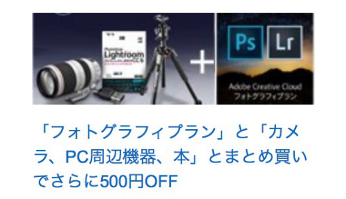 Mac 20150807 105