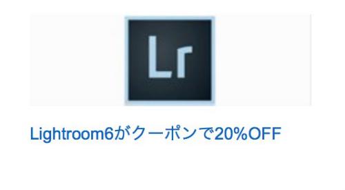 Mac 20150807 106