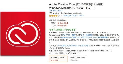 Mac 20150807 107