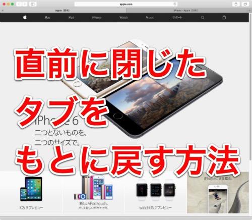 Mac 20150809 201