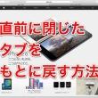 mac_20150809_201.jpg