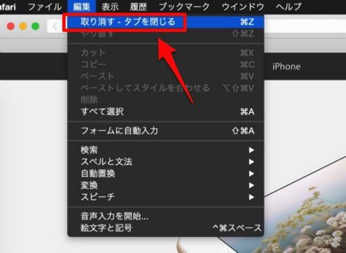 Mac 20150809 202
