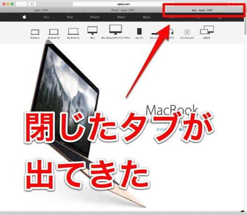 Mac 20150809 203