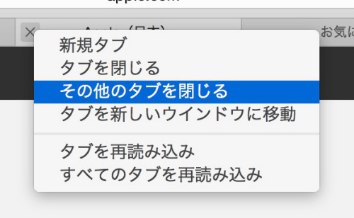 Mac 20150809 204